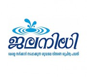 Jalanidhi - Kerala Rural water Supply and Sanitation Agency